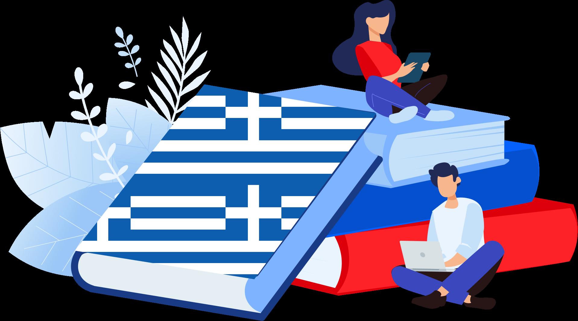 Кто такой переводчик греческого